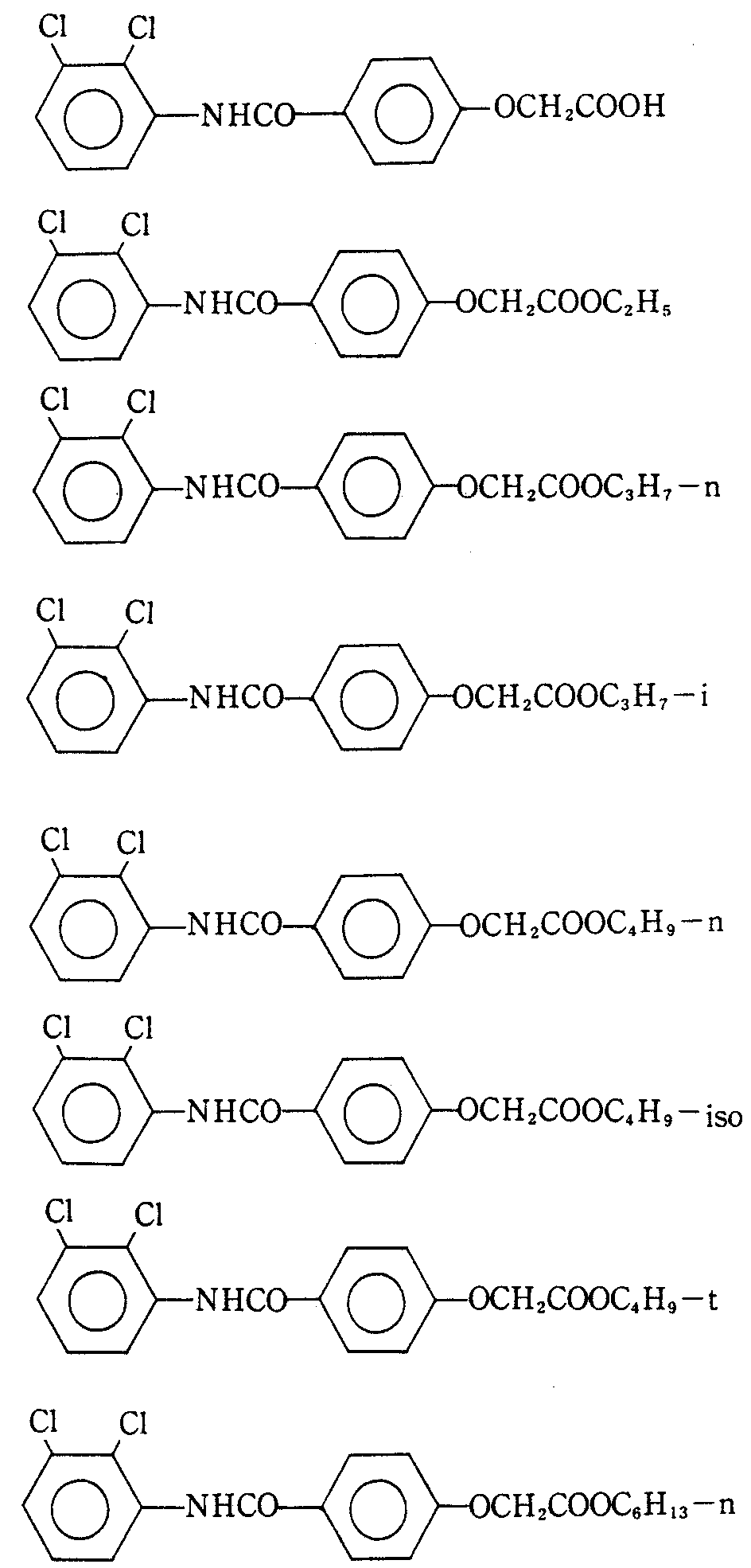 Figure kpo00020