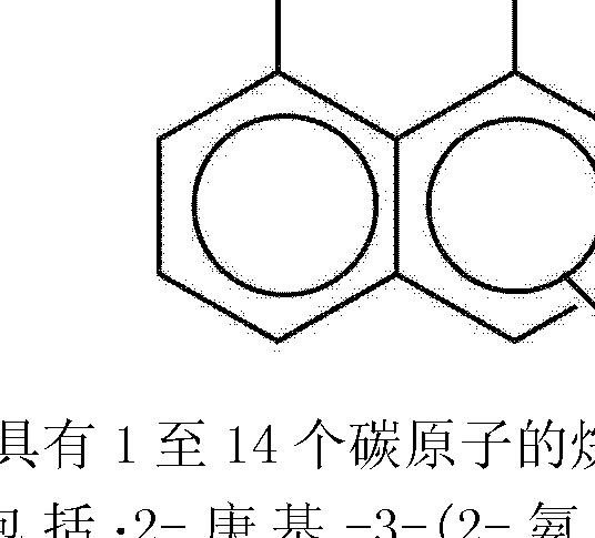 Figure CN102822216AD00172