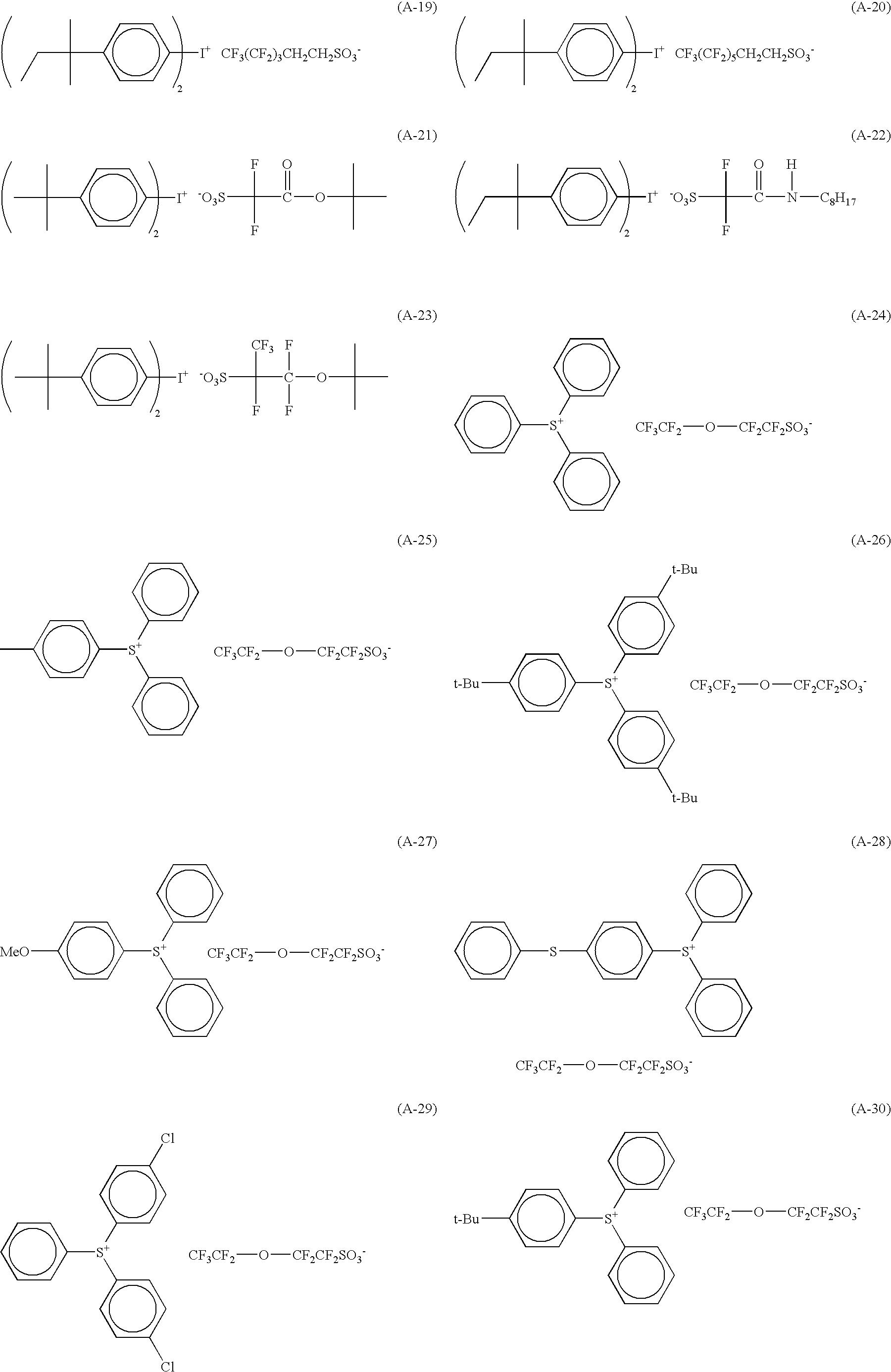 Figure US20070003871A1-20070104-C00015