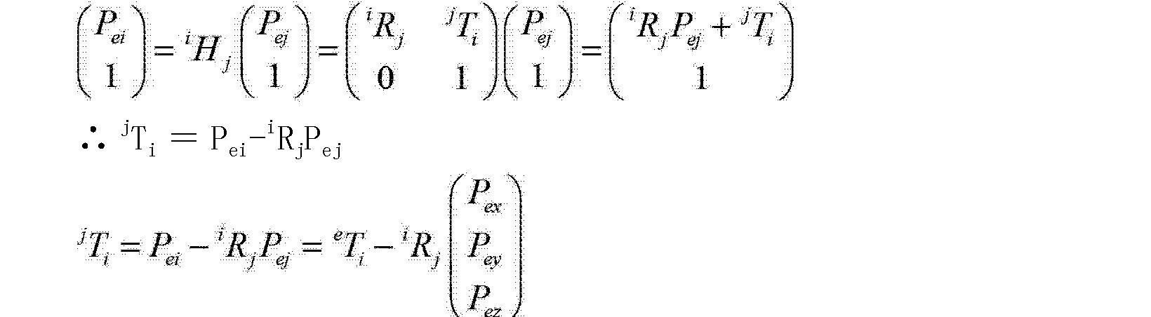 Figure CN104165584AC00053