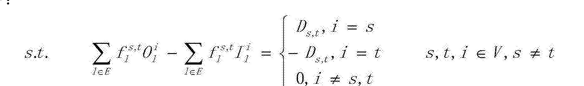 Figure CN103685011BC00022