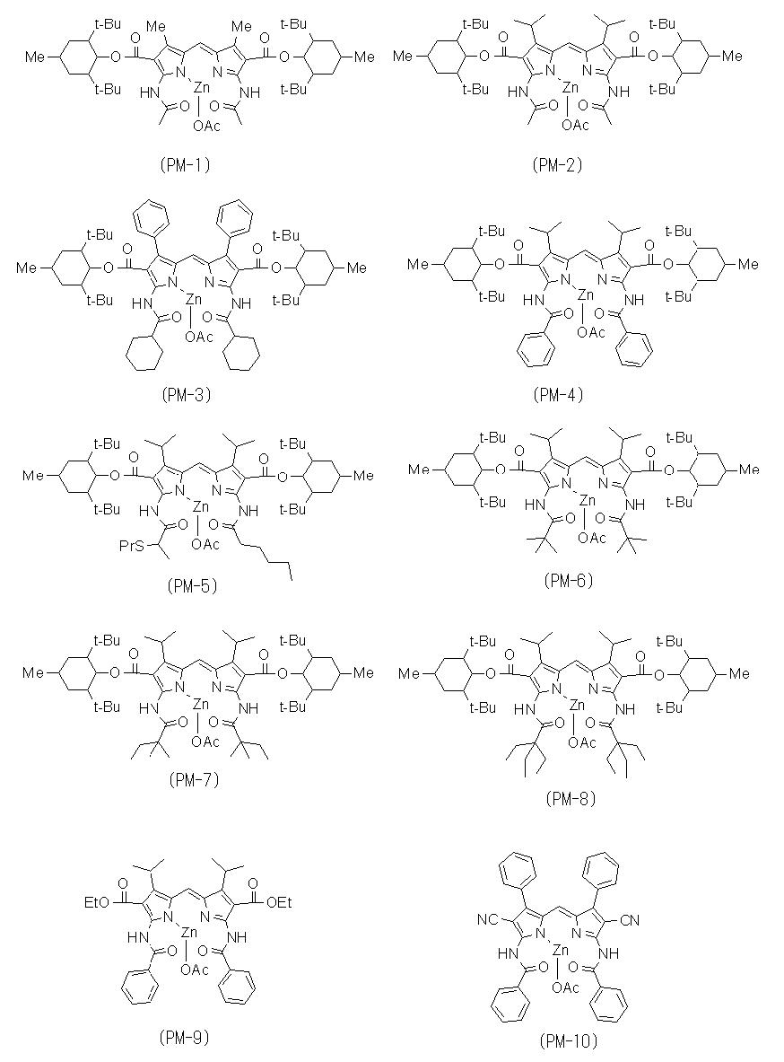 Figure 112014030170437-pct00004