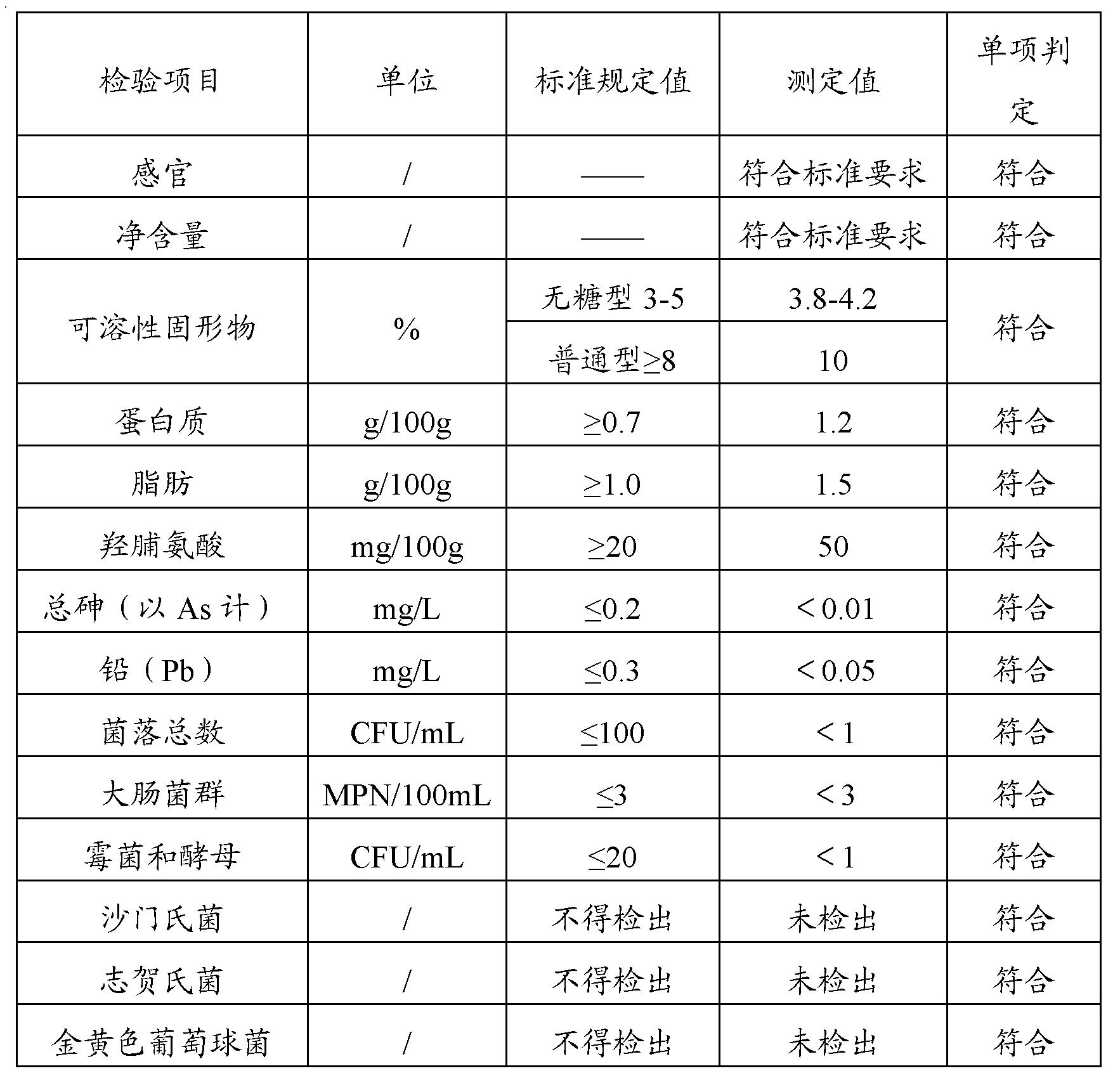 Figure CN102551142AD00111