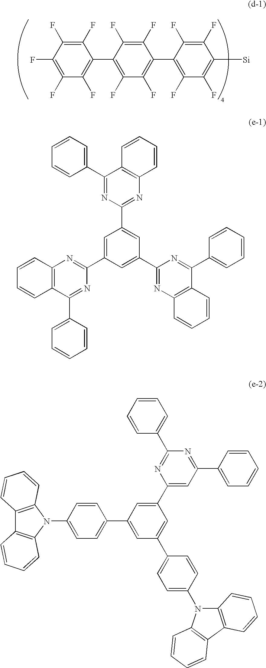 Figure US07608993-20091027-C00029
