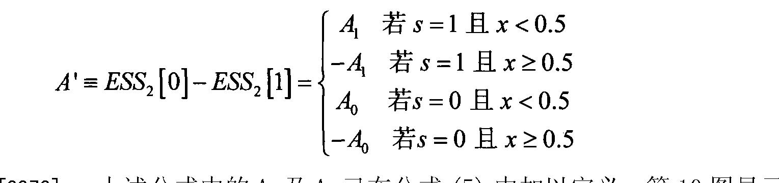 Figure CN101109802BD00141