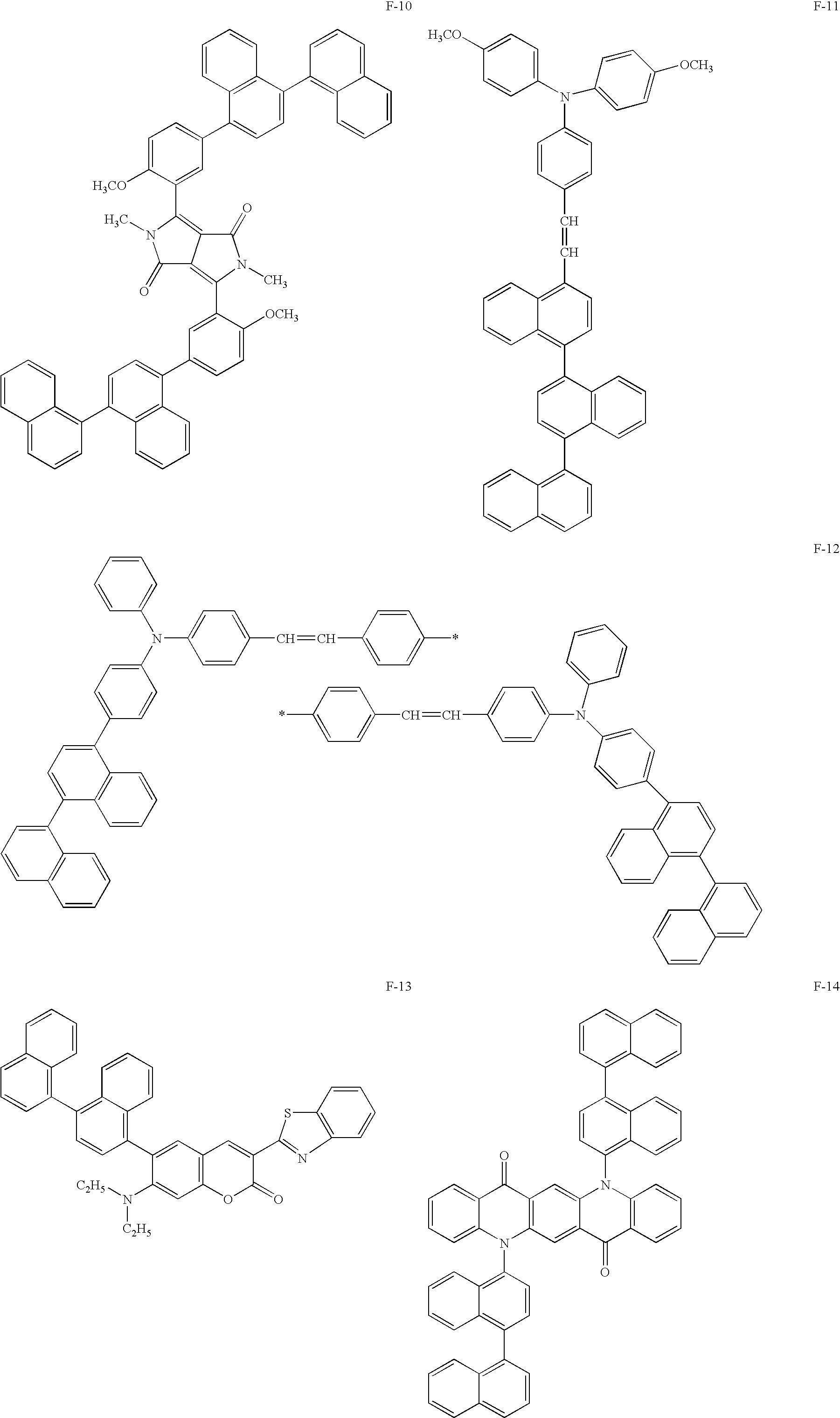 Figure US20040062951A1-20040401-C00043