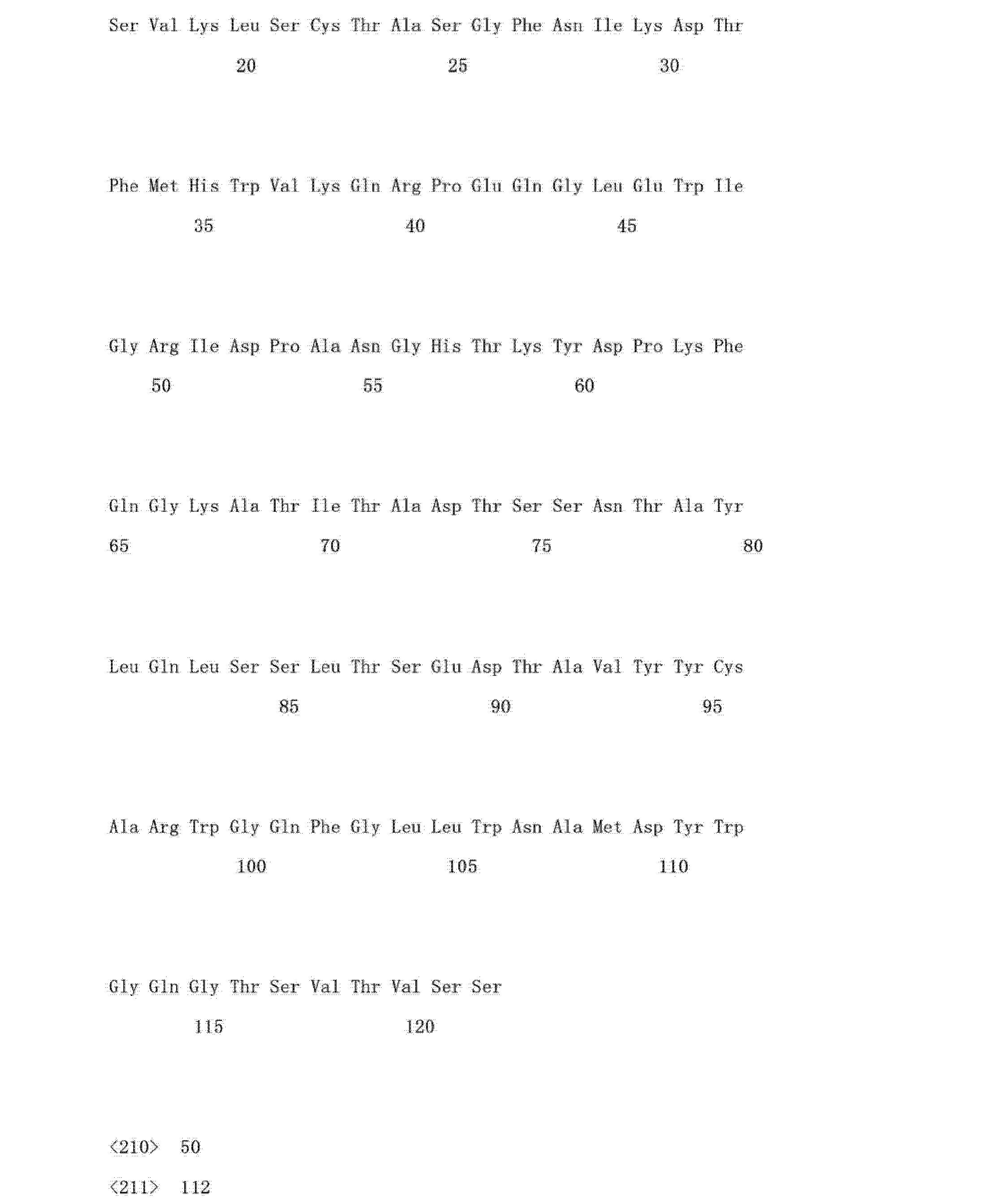Figure CN103145838AD01491
