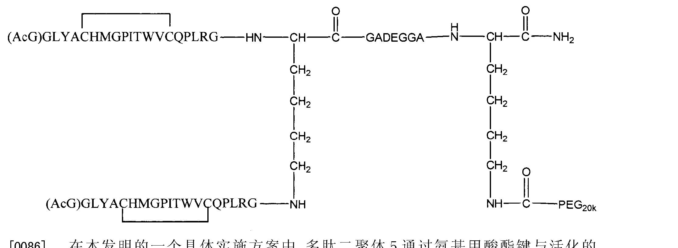 Figure CN103421094AD00121