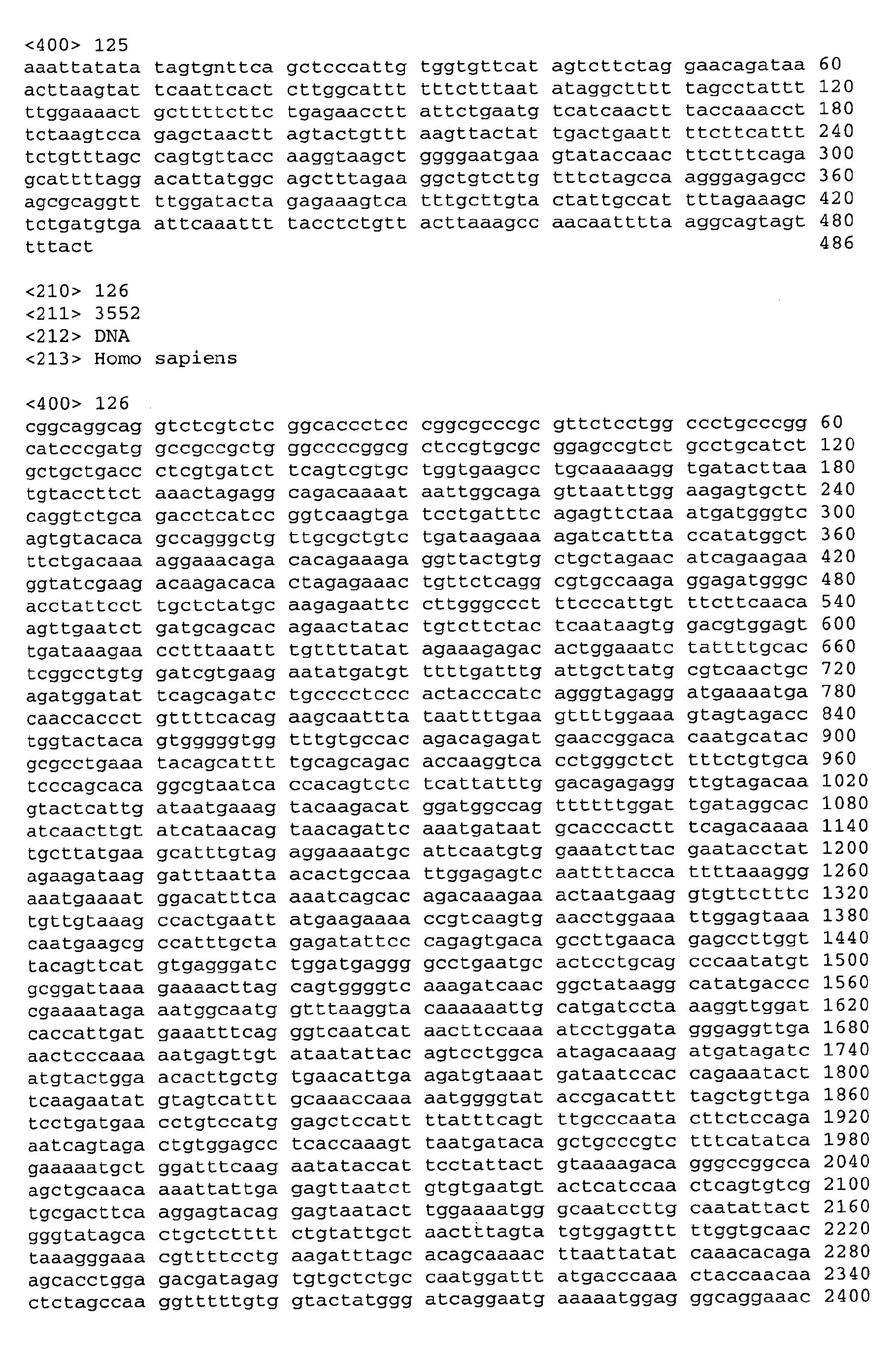 Figure imgb0257