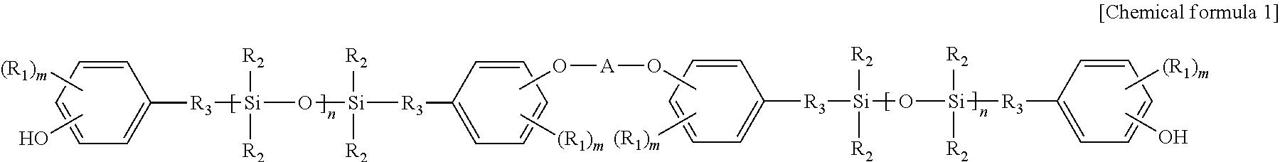 Figure US20160122477A1-20160505-C00017