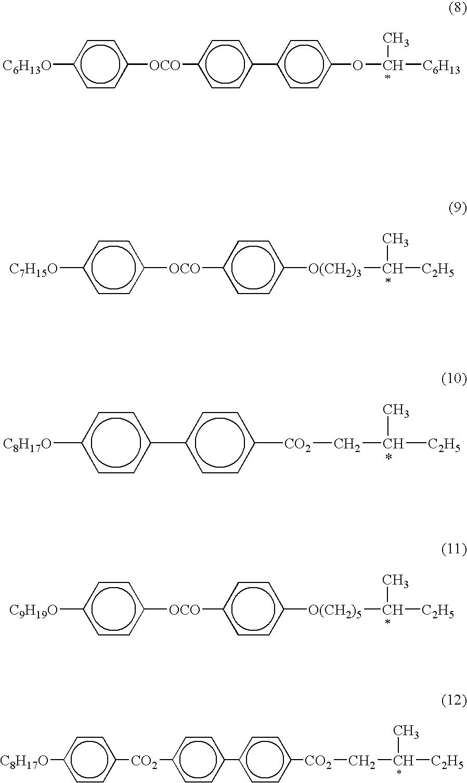 Figure US08231947-20120731-C00011
