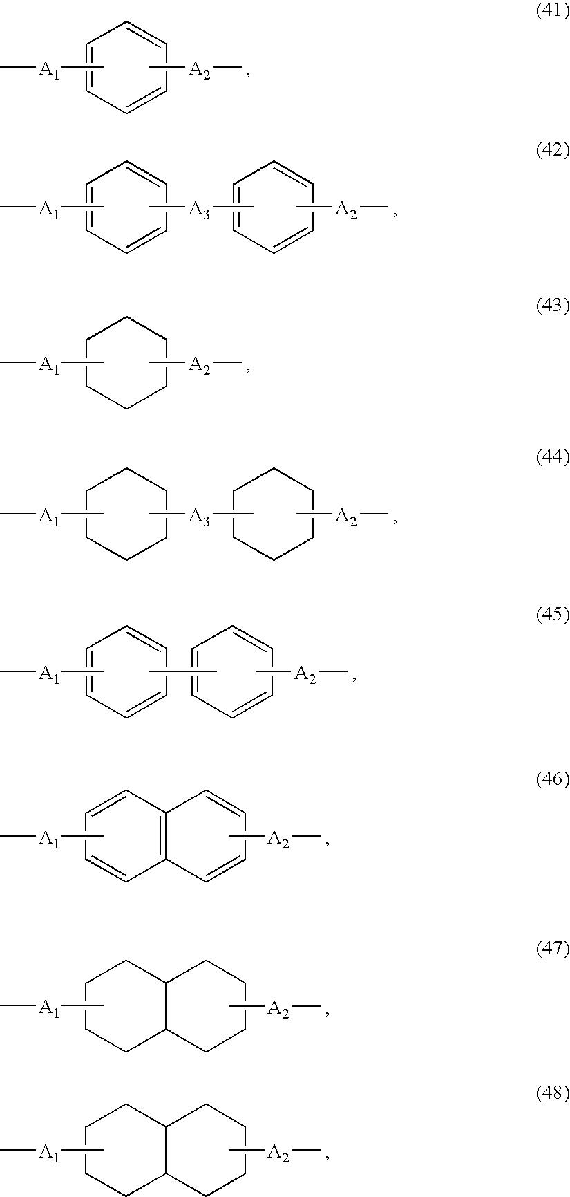 Figure US20040220357A1-20041104-C00027