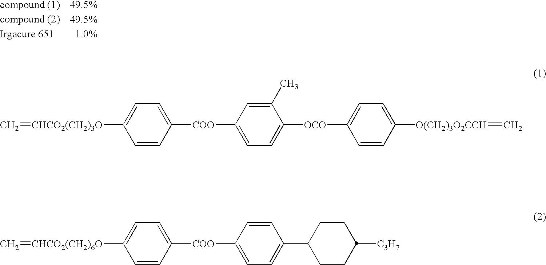 Figure US20050142301A1-20050630-C00007
