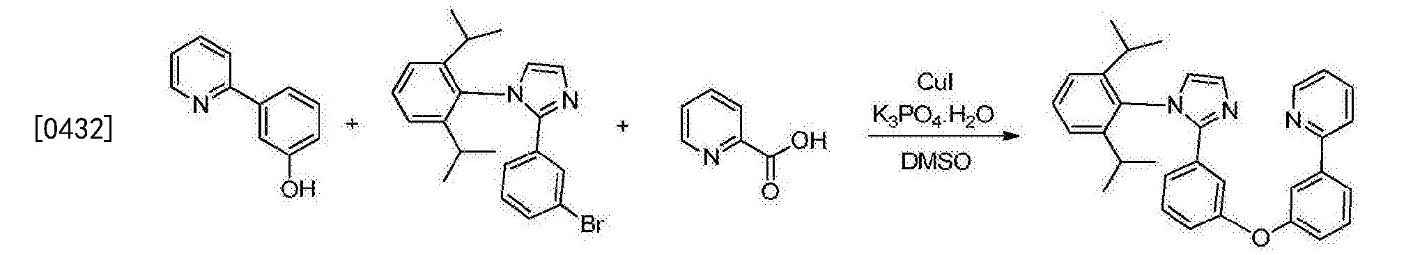Figure CN106749425AD01412