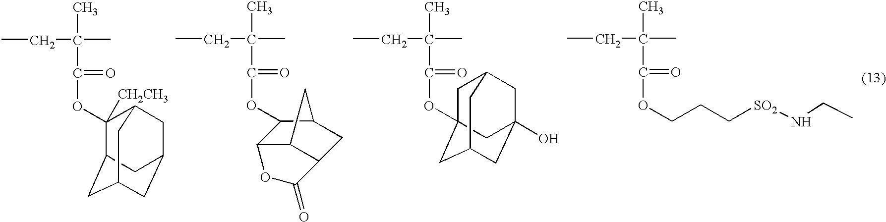 Figure US20030186161A1-20031002-C00131