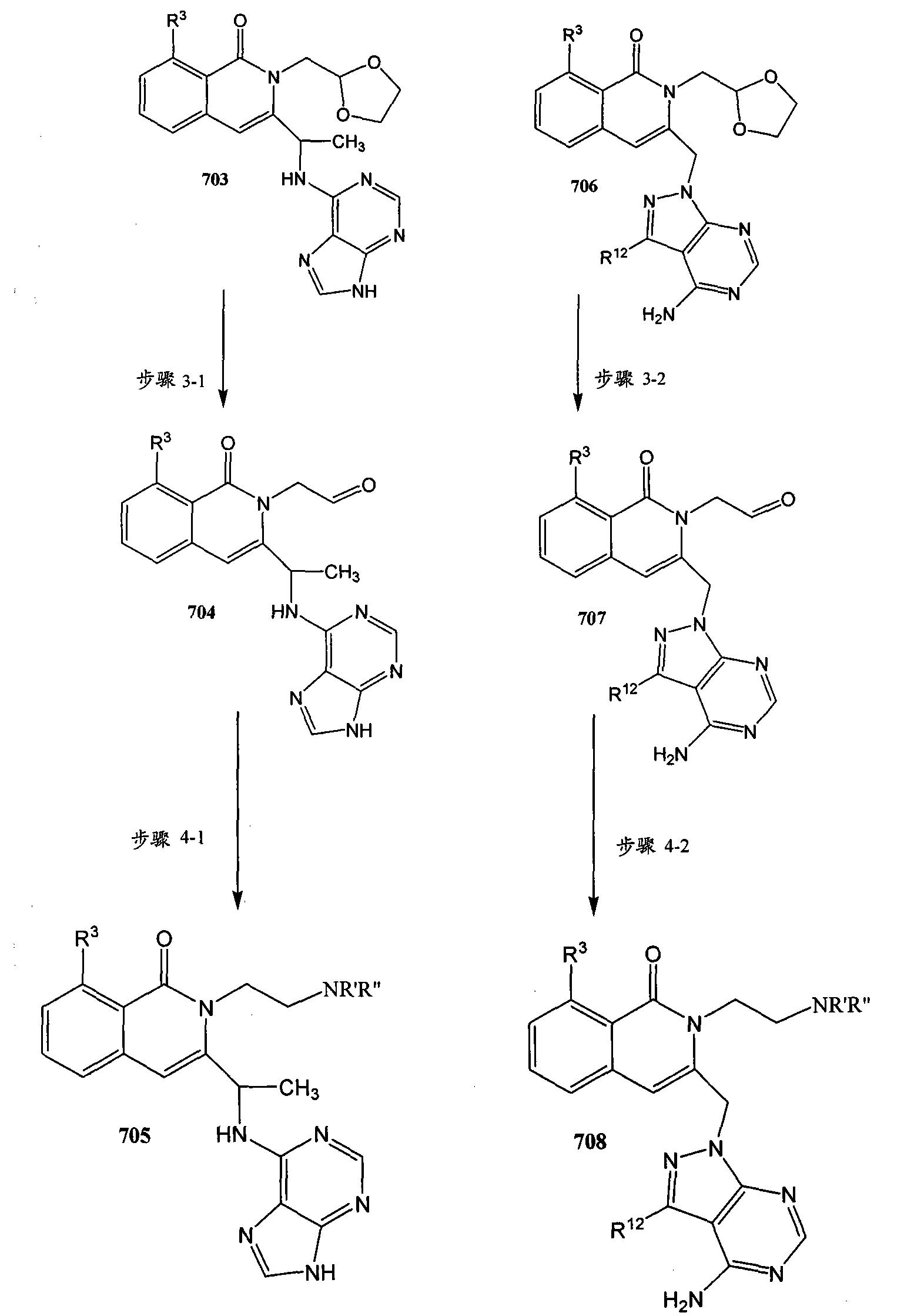 Figure CN101965335BD00582