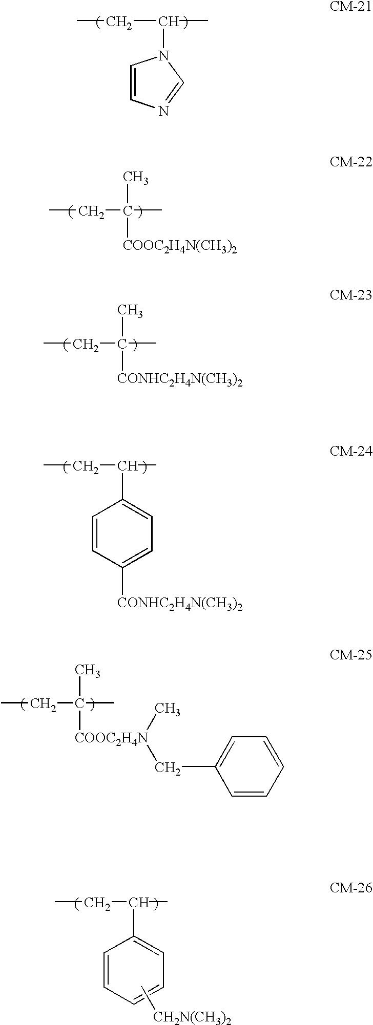 Figure US06699536-20040302-C00035