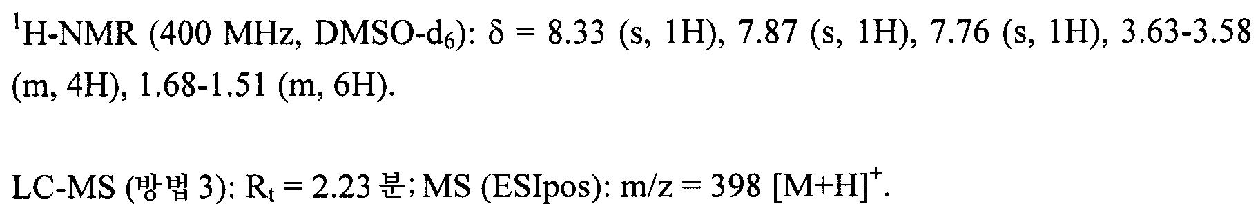 Figure 112009031182761-PCT00118