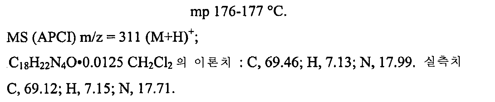 Figure 112006044743181-pct00068