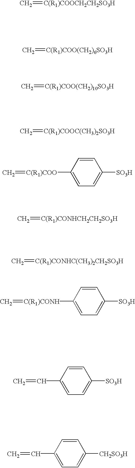 Figure US06759449-20040706-C00007