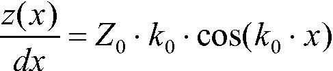 Figure 112009016748559-pct00002