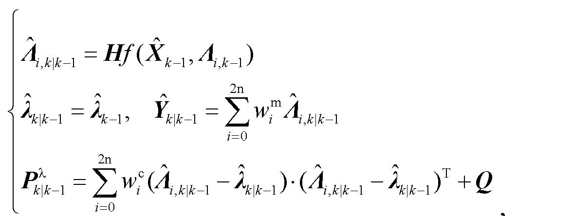 Figure CN102680762AC000212