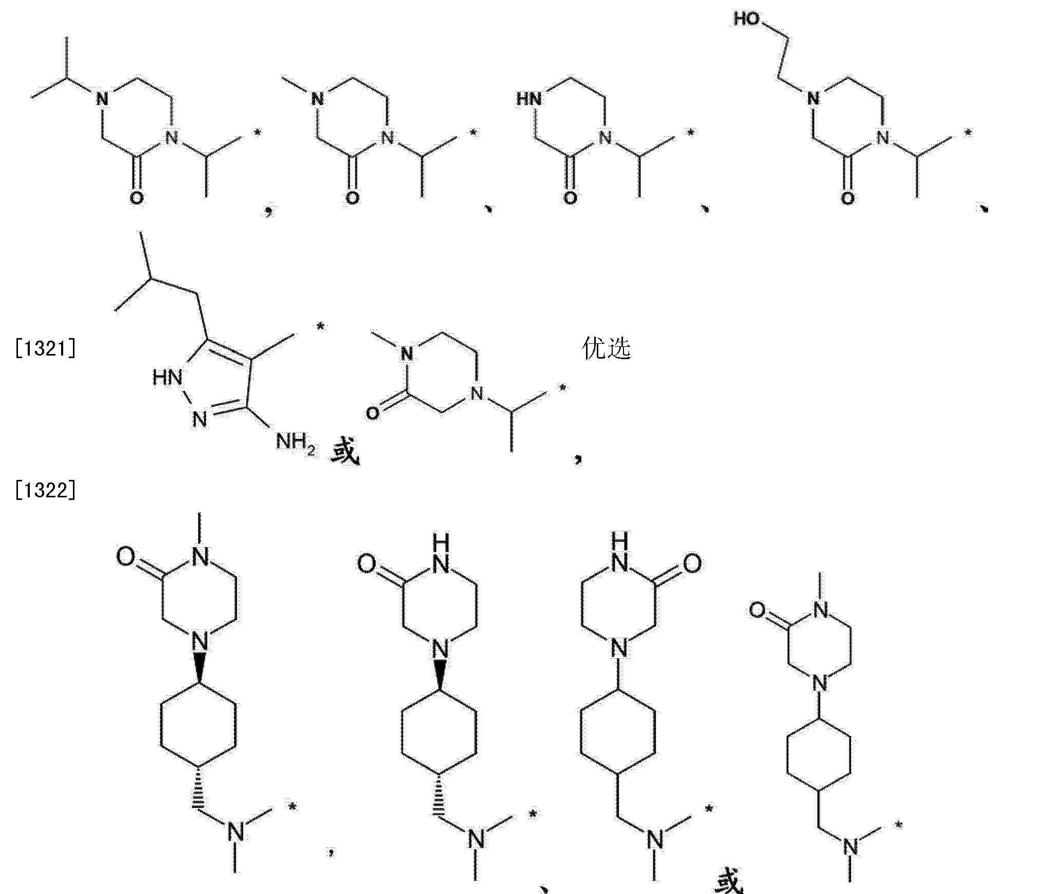 CN102770182B - Substituted isoquinolinones and quinazolinones