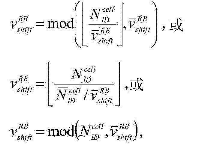 Figure CN102282899BC00021