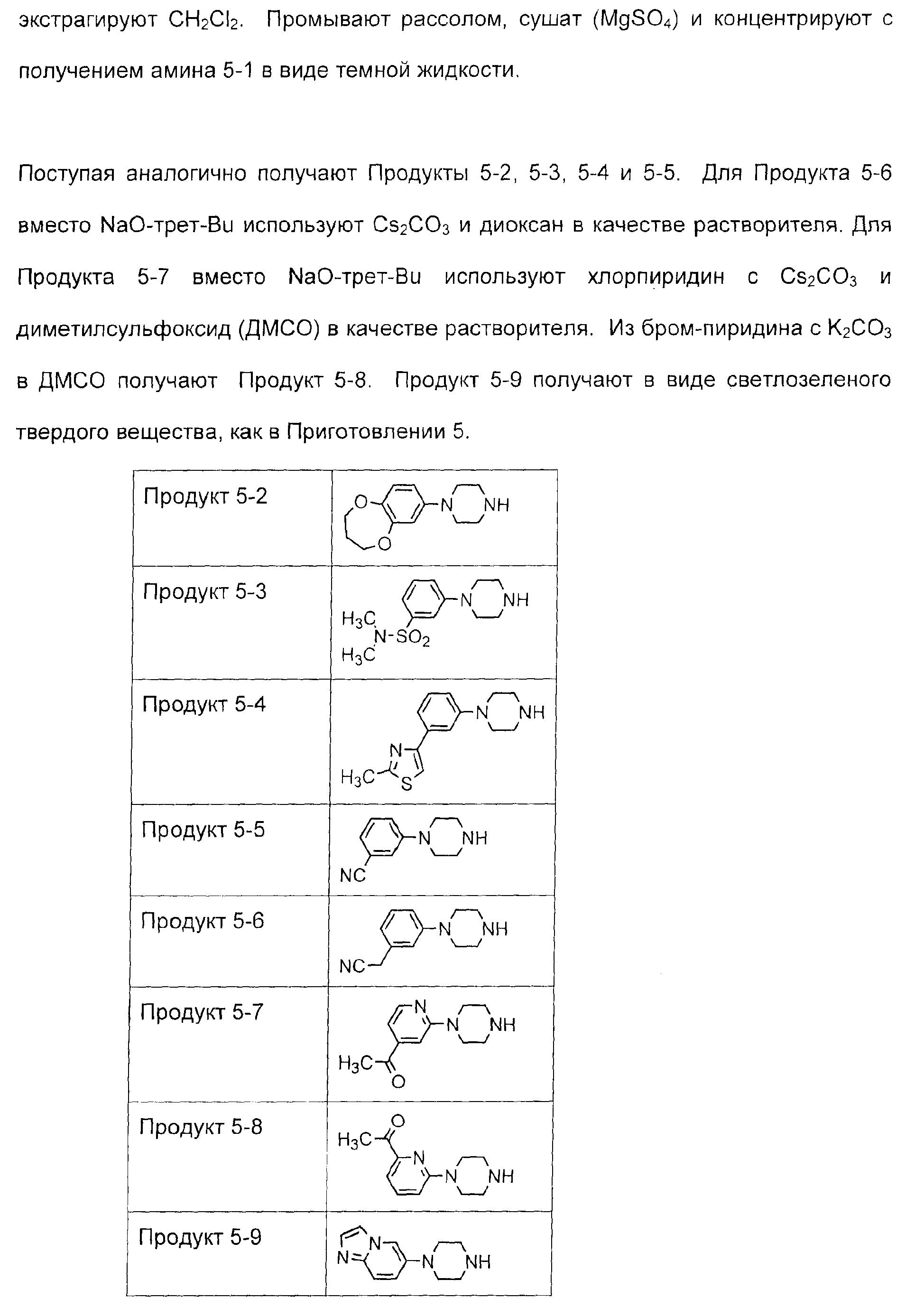 Figure 00000027