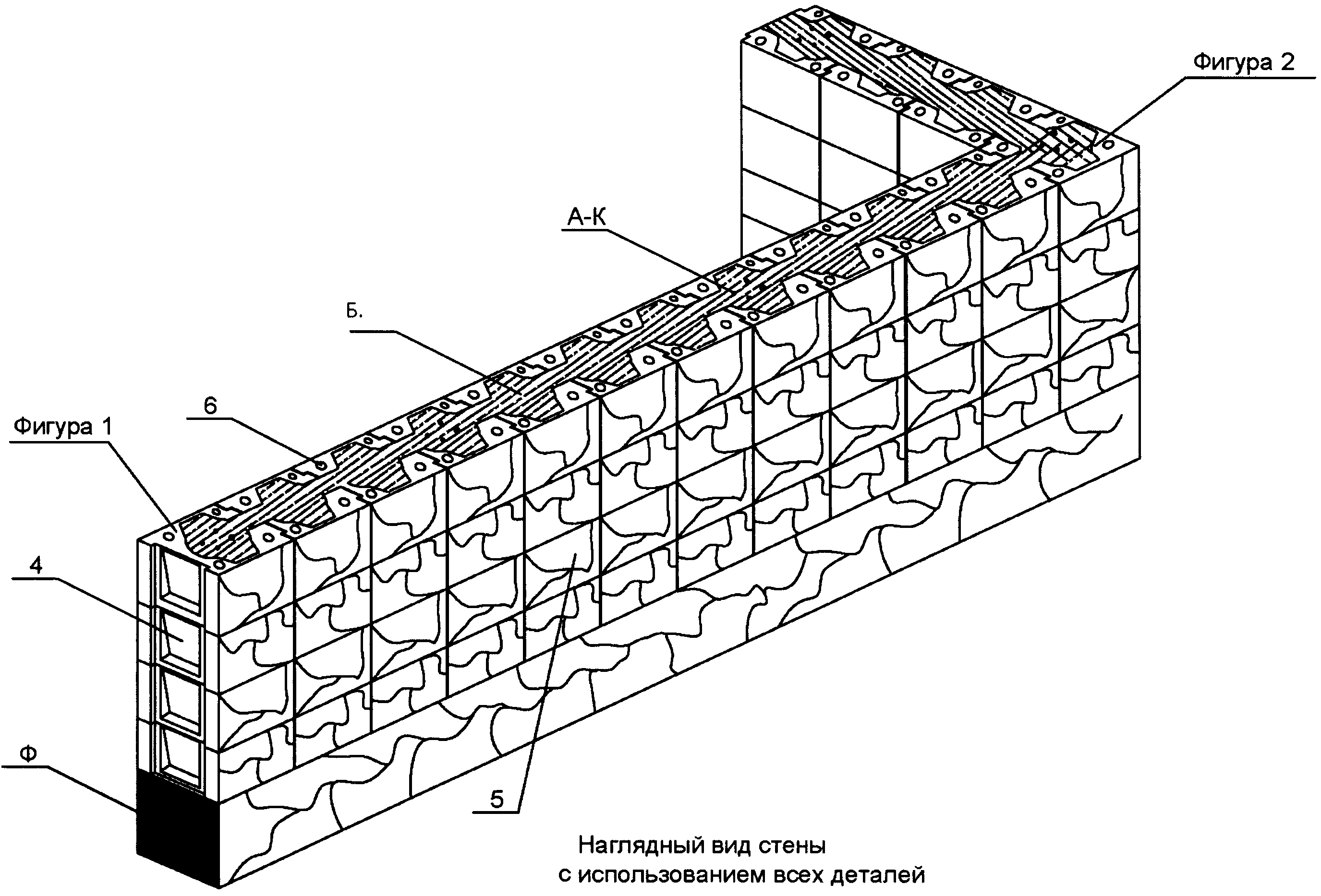 толщина стен монолитного дома