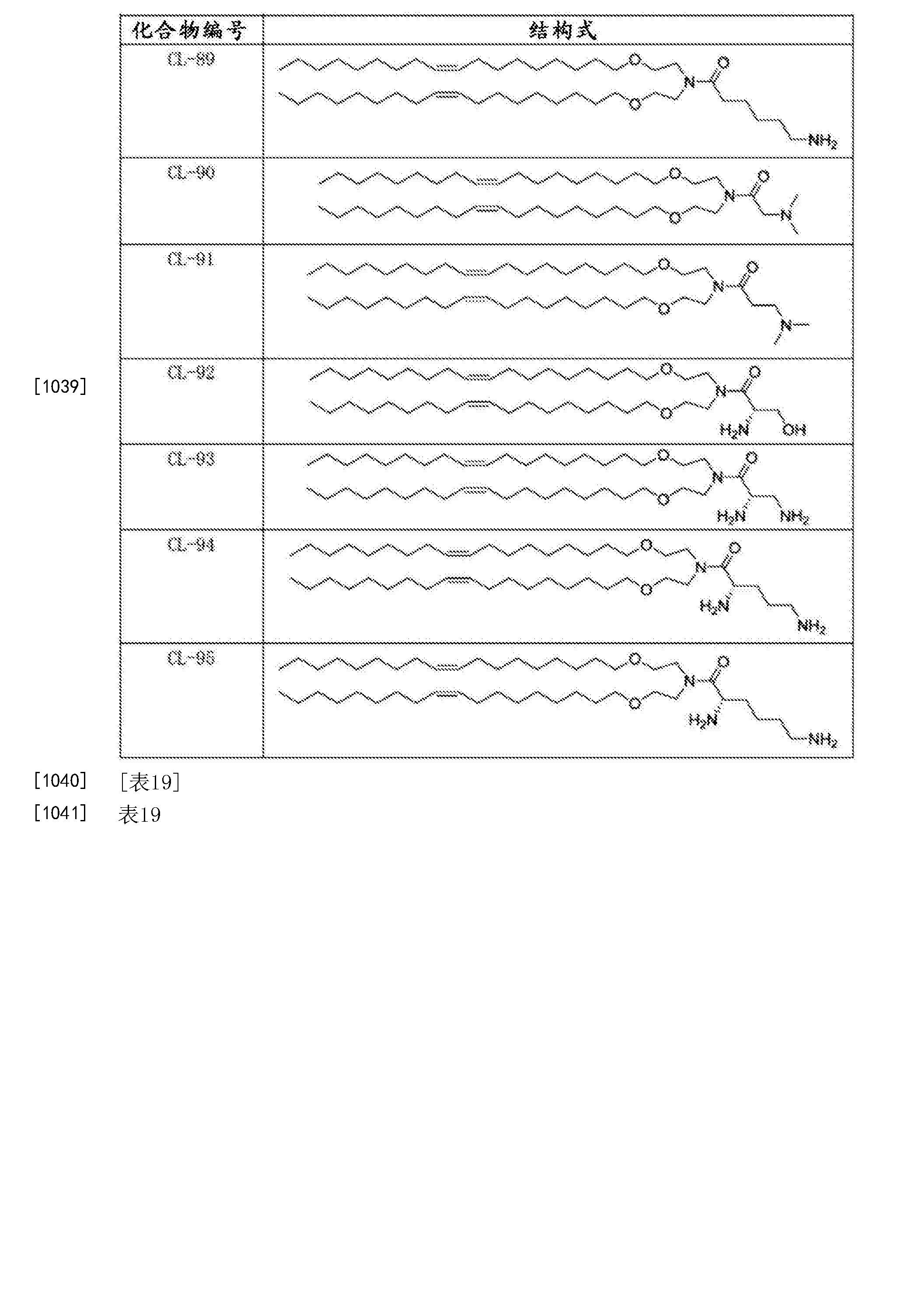 Figure CN107427531AD01231
