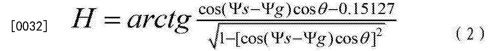 Figure CN102841357BD00041