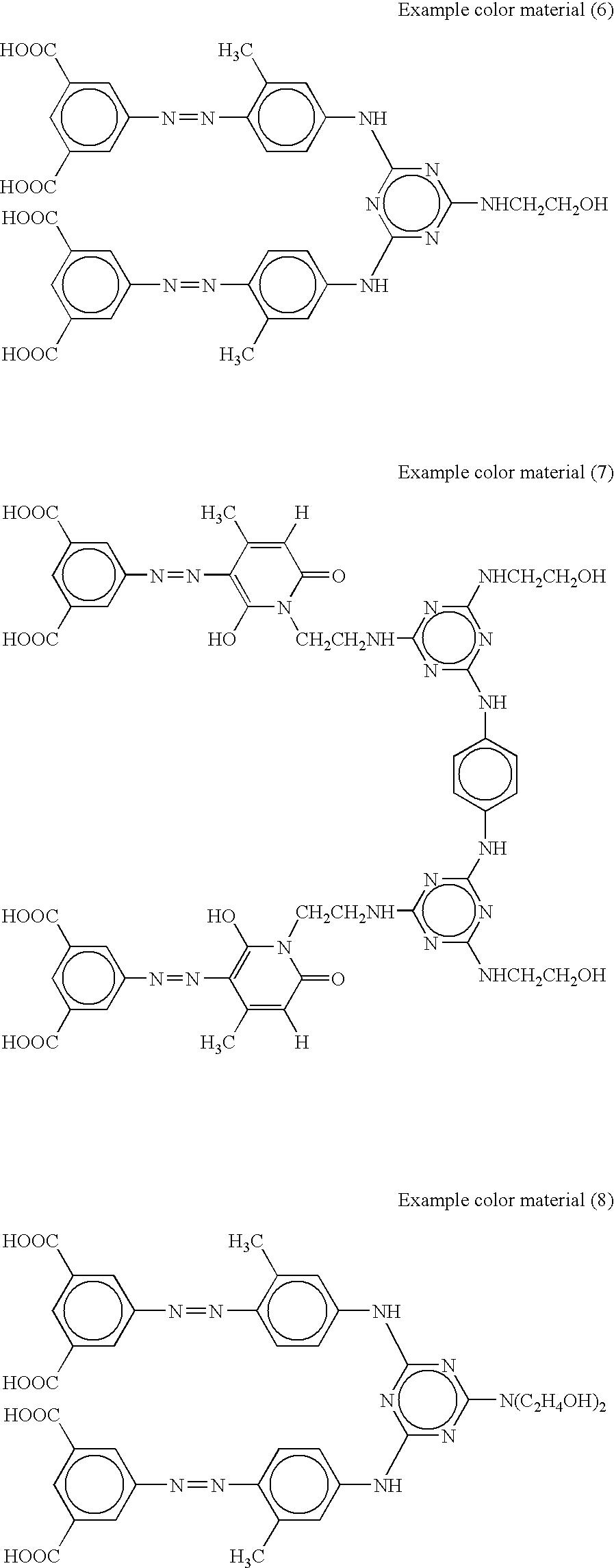 Figure US07141105-20061128-C00015