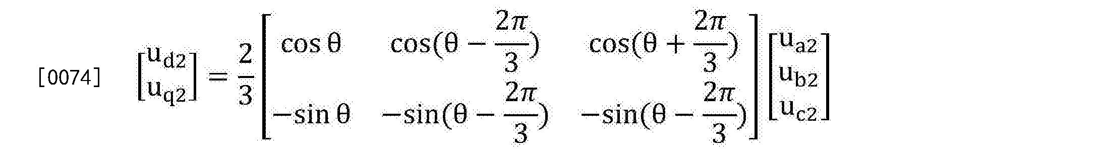 Figure CN103956955BD00103