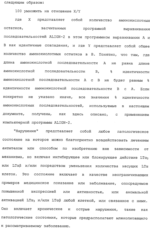 Figure 00000082