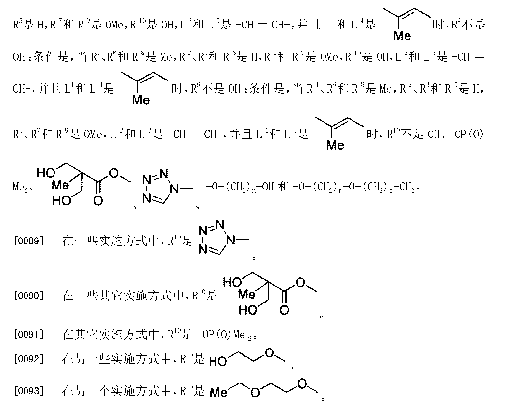 Figure CN104906087AD00111