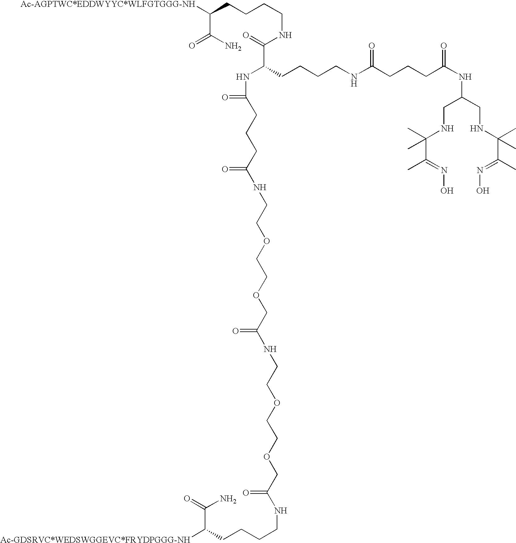 Figure US07666979-20100223-C00073