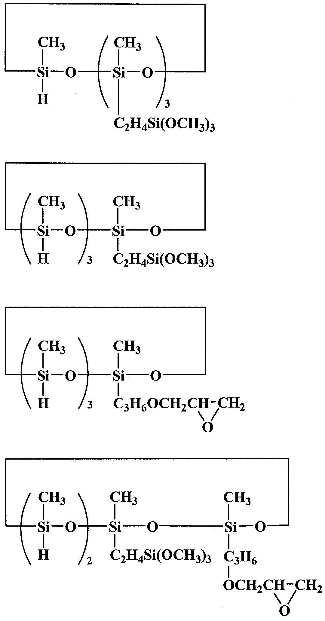 Figure 112012090908306-pat00007