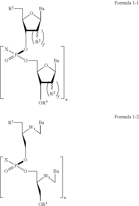 Figure US09394333-20160719-C00025