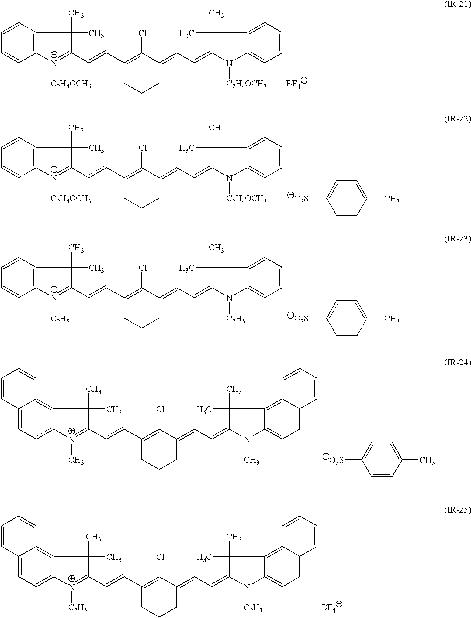 Figure US06890700-20050510-C00015