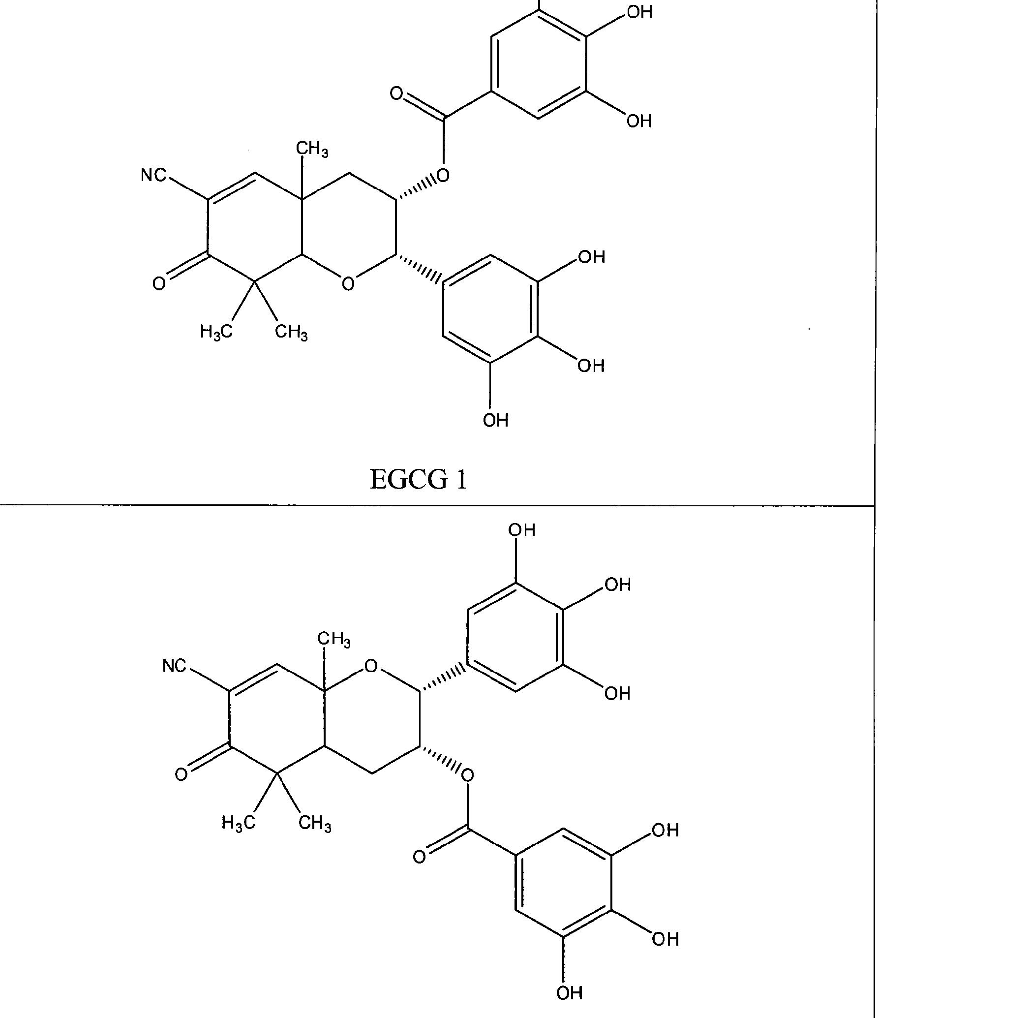 Figure CN102066397BD00411