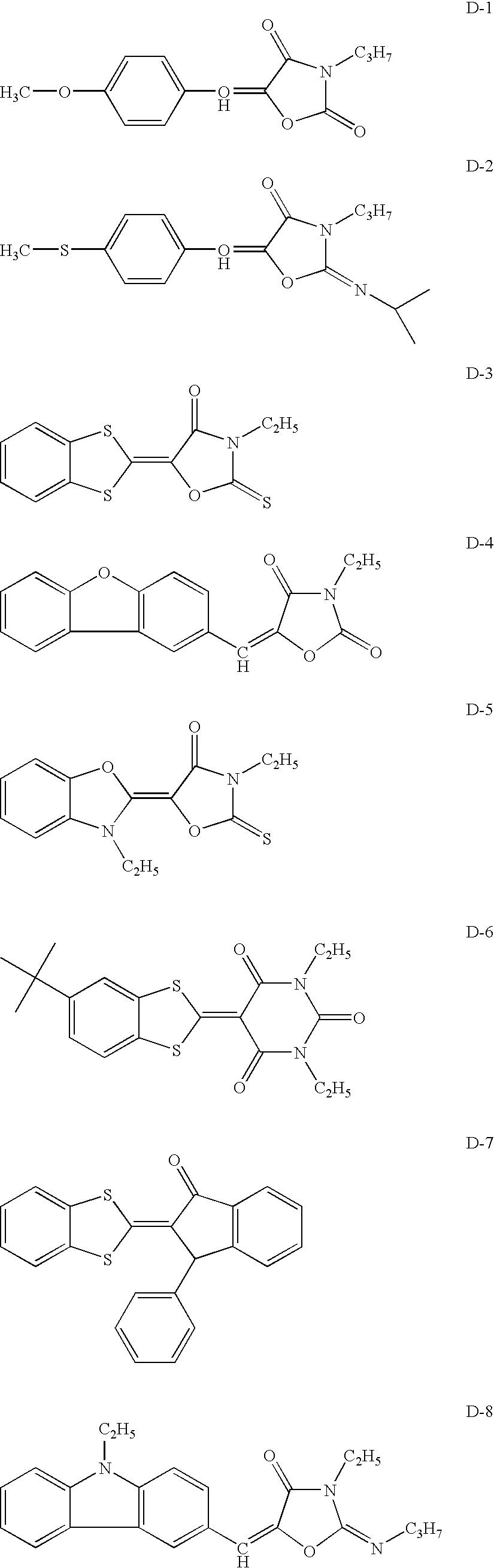Figure US07910286-20110322-C00006