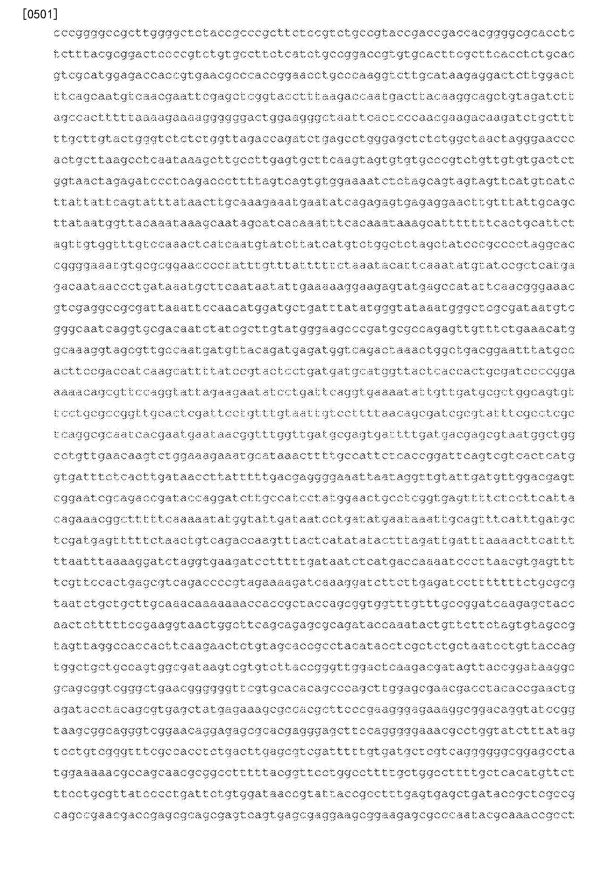 Figure CN108603200AD00781