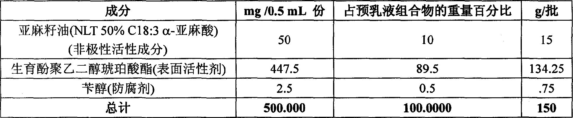 Figure CN102036661BD00852