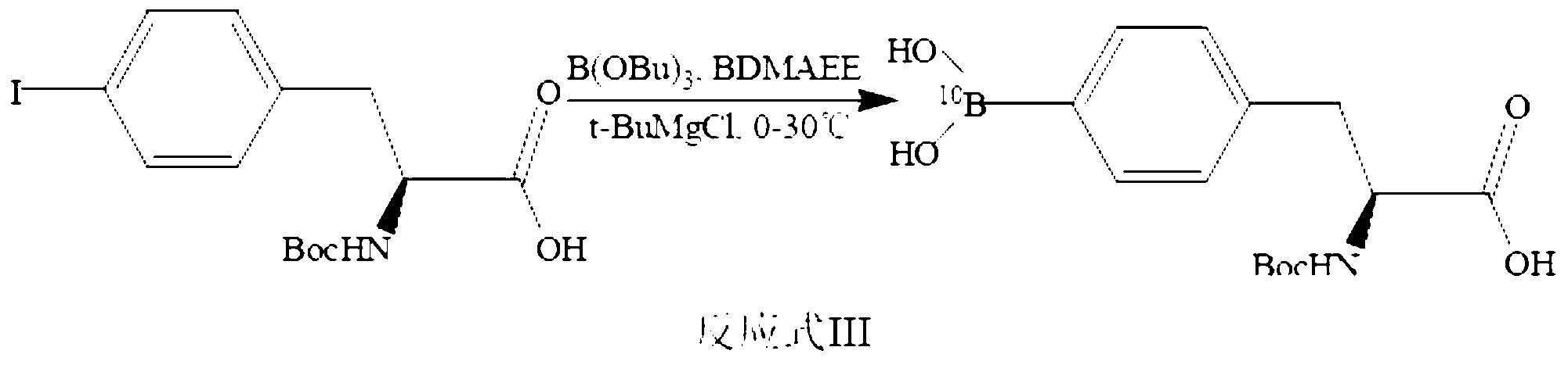 Figure PCTCN2016094881-appb-000007
