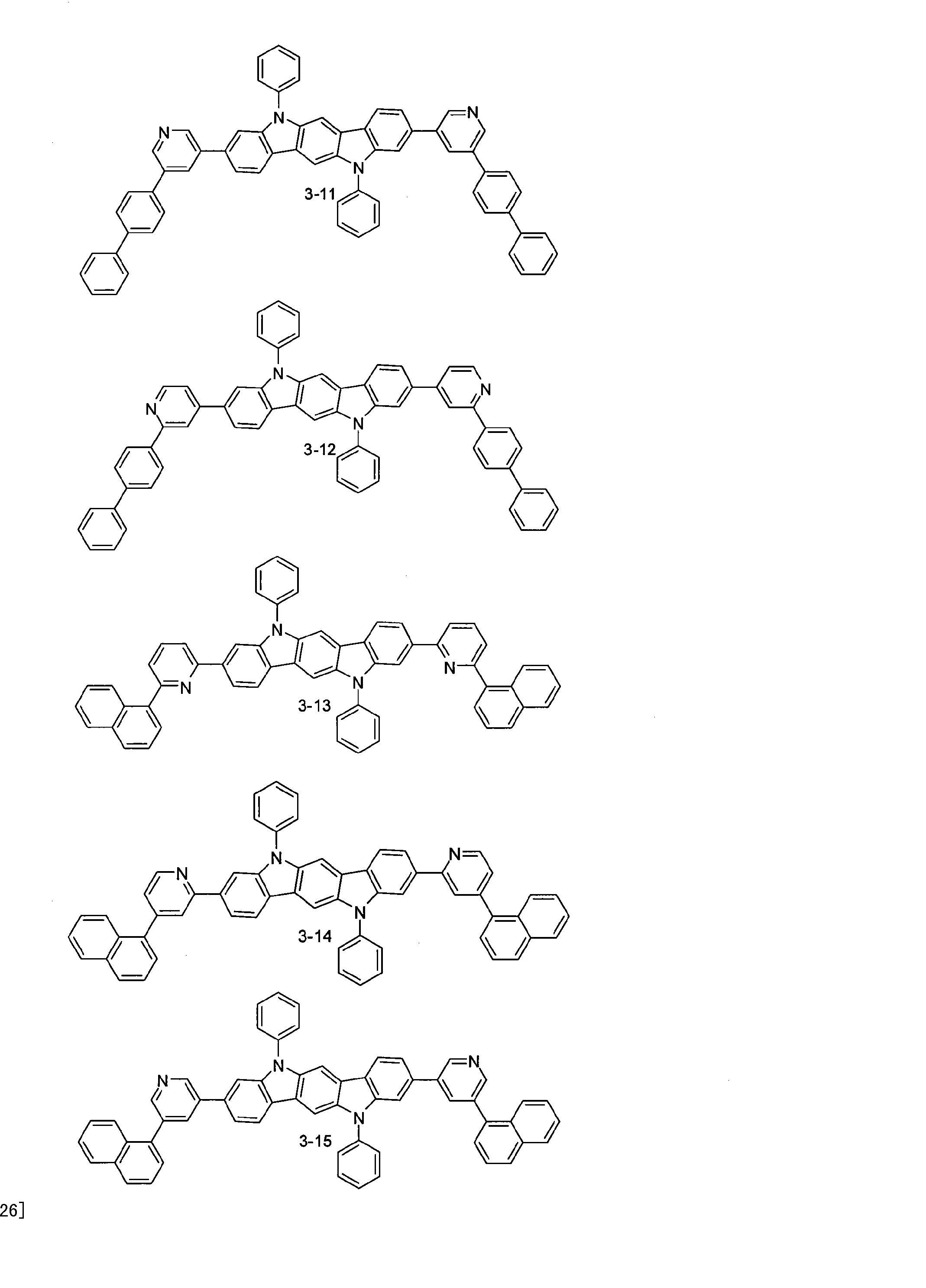 Figure CN102372718AD00291