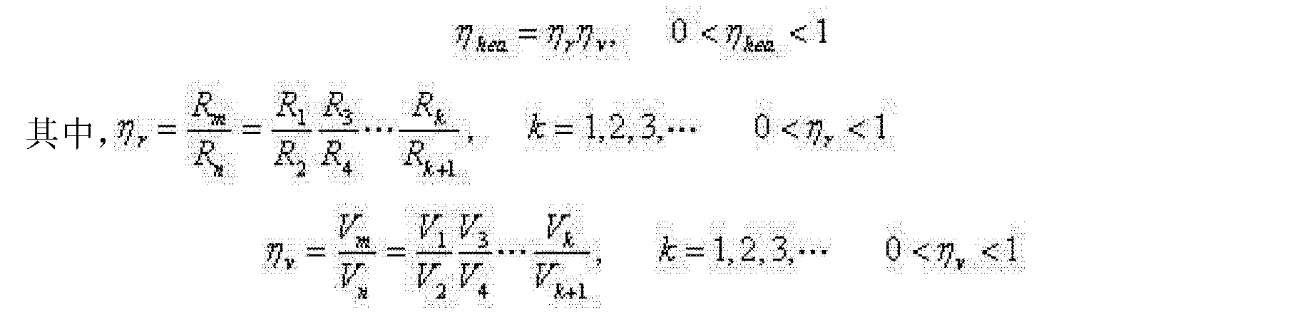Figure CN104635165AD00072