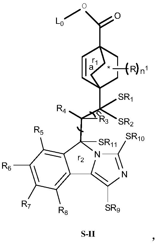 Figure PCTCN2017084604-appb-000027