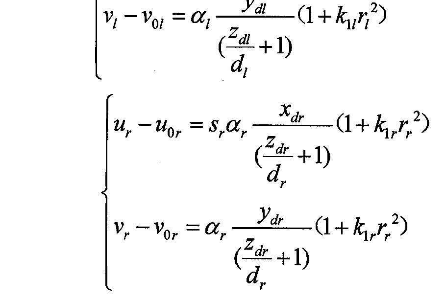 Figure CN101876533BC00031