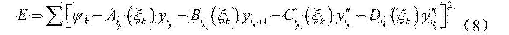 Figure CN106390220AD00373